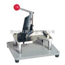 TSF-Z002C 豎壓強度切角機/紙板切角機/試樣切角機日常保養