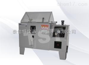 TX051 盐雾试验箱