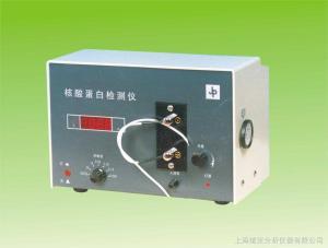 HD-97-1型 紫外检测仪