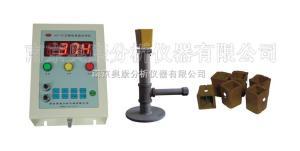 KA-TS 炉前铁水成分化验仪