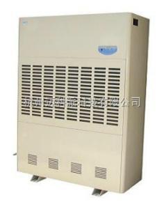 WS-CFZ40 工業除濕機