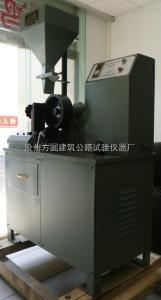 HZ-5型 方圓儀器出品HZ-5型混凝土路面磚耐磨試驗鋼輪式耐磨試驗機