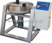 XM-! 型 石料圆盘耐磨硬度试验机