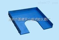 DKY-10型 方圆仪器供应美标自密实混凝土样品收集板低价