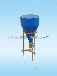 YJ-1型 方圆牌压浆剂流动度测定仪-压浆剂流动锥