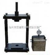 方圆仪器供应混凝土握裹力,钢筋握裹力厂家直销