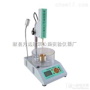 ZSR-5 智能瀝青針入度測定儀、瀝青針入度測定儀批發價