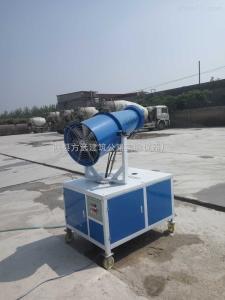 WPJ-30 邢臺工地園林大壓力炮霧機、霧炮機、噴霧機廠家直銷現貨