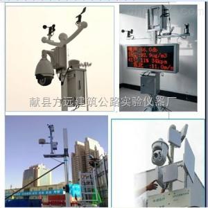 OSEN-YZ 供建筑工程揚塵噪聲自動監測系統、實時在線發布監測數據