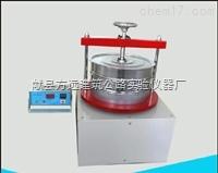 GDF-9型 礦物棉高頻渣球篩分振篩機(電動震擺儀)