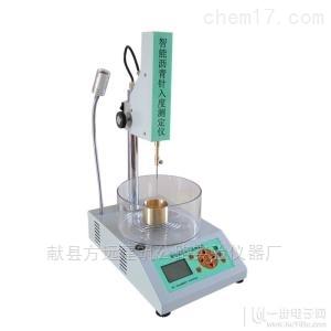 ZSR-5智能瀝青針入度測定儀廠家