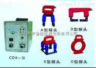 魯超CDX-Ⅲ磁粉探傷儀