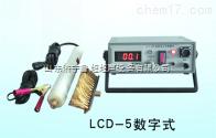 LCD-5型直流電火花檢測儀價格