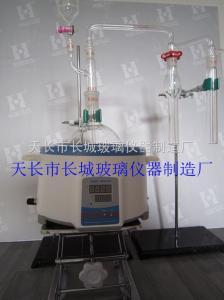 非標 玻璃精餾裝置