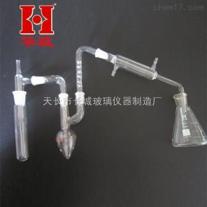 羟丙氧基测定仪 加工玻璃仪器 羟丙氧基测定装置