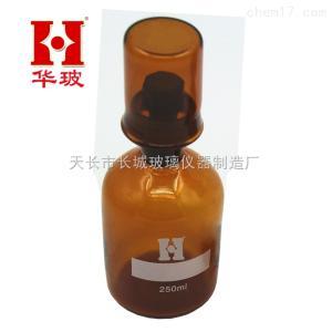 500ml 【正品】双盖污水瓶 溶解氧瓶500ml 污水厂专用玻璃仪器 可定制