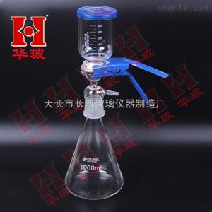 500ml 砂芯溶剂过滤器装置 玻璃仪器可定制