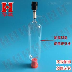 臭气采样瓶 真空采样瓶1L三点比较式臭袋法 恶臭取样