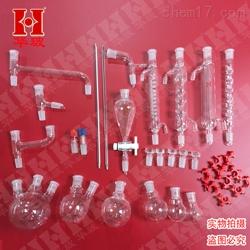 ASTM标准 半微量有机制备仪14/20接口