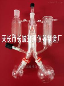 可定制特殊、奇异、高品质高硼硅玻璃仪器