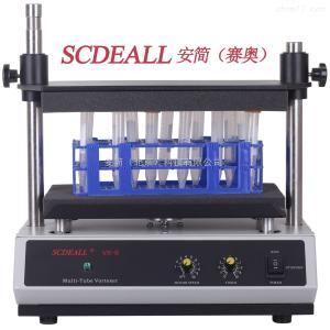 VX-III 北京样品前处理设备多管涡旋振荡器 厂家价格