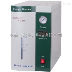 HA-300型 北京 高纯氢气发生器 厂家直销