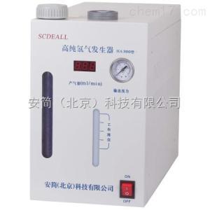 HA500型高纯氢气发生器
