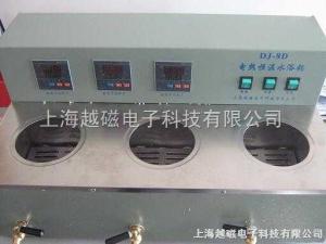 DJ-8D型 三孔三控温恒温水浴
