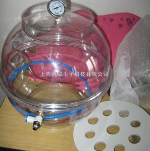 PC-300型 塑料真空干燥器