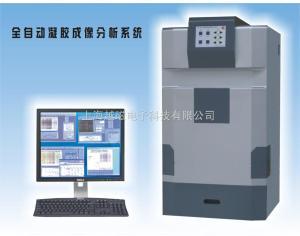 ZF-268 全自动凝胶成像分析系统