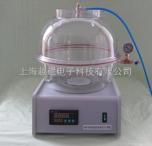 MZH300 恒温电加热真空干燥器