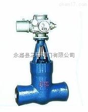 Z960Y Z960Y高溫高壓電站閘閥.高溫閘閥.高壓閘閥-三精閥門