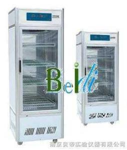 BD-HYP 药品恒温保存箱