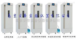 BD-SPX 成都生化培养箱-欢迎使用南京贝帝产品