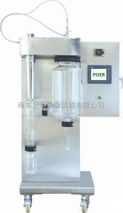 SY-6000B型 天津低温喷雾干燥机