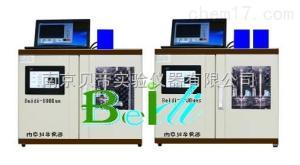 Beidi-UES系列 银川Beidi-UES系列超声波提取机