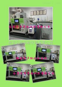 BD-3000系列 超聲波紫外微波功放反應系統(儀)