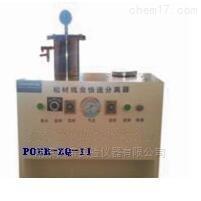 POER-ZQ-II 自动松树线虫分离器