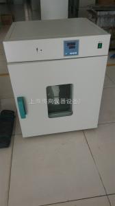 DHG-9420A电热鼓风干燥箱