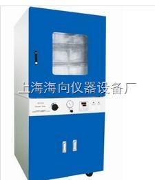 真空干燥箱的DZF 上海BZF-50真空烘箱