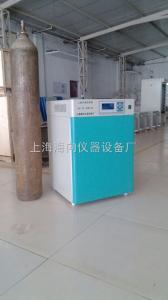 CHW-80L 红外线二氧化碳培养箱厂家生产 CHW二氧化碳培养箱用途