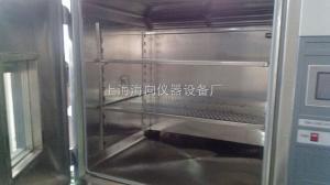 GD4005高低温试验箱 小型高低温试验箱  GD4005高低温试验箱