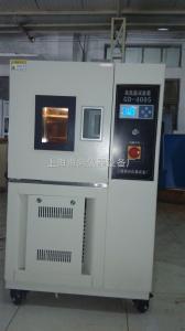 GD4010 上海高低温试验箱操作规程及价格