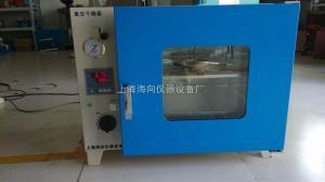 DZF-6050 DZF-6050台式真空干燥箱