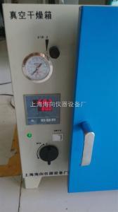DZF-6050 上海厂家生产DZF-6050真空烘箱 负压干燥箱
