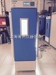 SPX-250生化培养箱用于生化实验,生化箱价格恒温培养箱原理