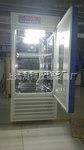 SPX-150生化培养箱 培养箱