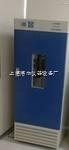 SPX-250 海向厂家生产直销生化培养箱