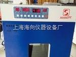 spx-150生化培养箱 恒温培养箱厂家 生物培养箱价格