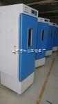 生化恒温培养箱SPX-150北京厂家生产